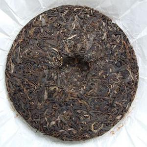 пуэр чай для похудения купить