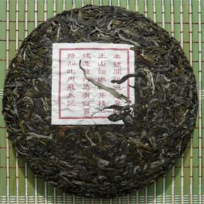 Китайский чай Пуэр - отзывы об эффекте